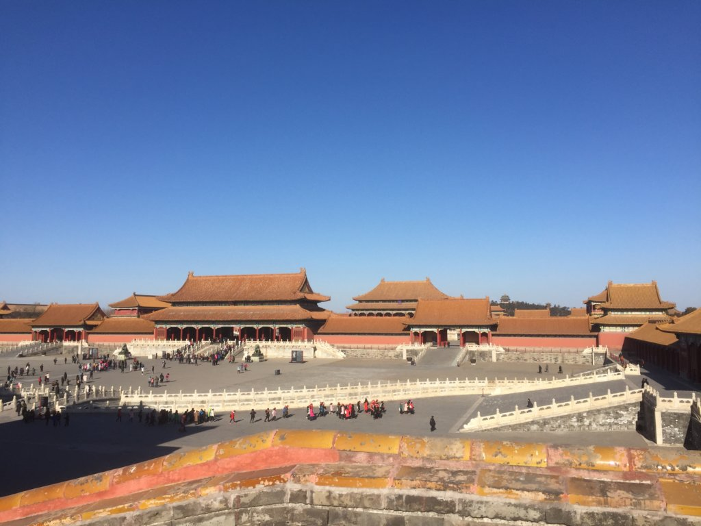 Pekingin kielletty kaupunki